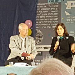 דר' אביבה אלעד התראיינה בשבת האחרונה בשבת תרבות אצל אבי בטלהיים