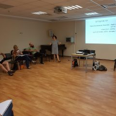 מיזם פעילי בריאות מפגש 14 (א): שימוש מושכל בתרופות