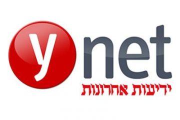 """""""בבתי החולים בישראל מתרחש פיגוע המוני מדי יום"""""""