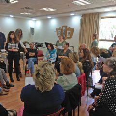 פועלים לחיזוק הביטחון הבריאותי של תושבי ישראל